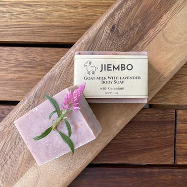 Jiembo - Soap & Shampoo - Handmade
